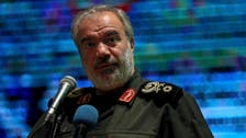 Iran's Guards call for 'maximum punishment' of fuel unrest leaders