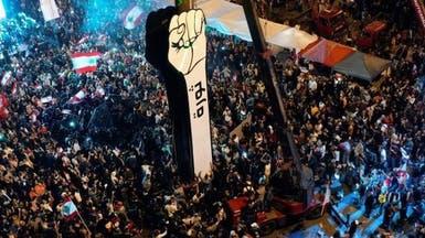حراك لبنان.. أسبوع تصعيدي ودعوات للإضراب العام غداً