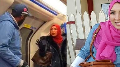 شاهد مسلمة تتصدى في لندن لأحدهم هاجم يهوديا في ديانته