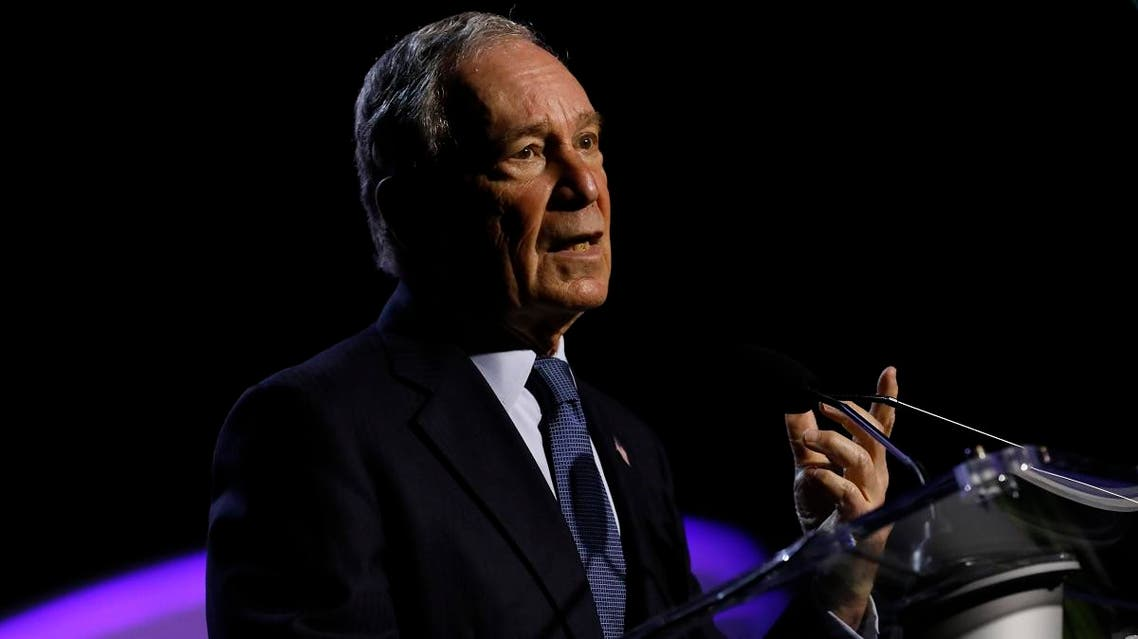 Michael Bloomberg, addresses the National Association for the Advancement of Colored People 110th National Convention at Cobo Center on July 24, 2019 in Detroit, Michigan. (File photo: AFP)