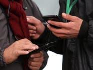 تحسباً من الاحتجاجات.. إيران تشهر مجدداً سلاح الإنترنت