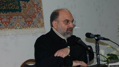 مفكر إيراني: عنف الحكومة سيولد عنفاً مضاداً