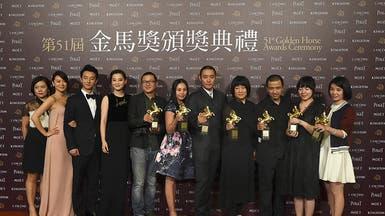 """مخرج تايواني: غياب الصين عن جوائز """"الحصان الذهبي"""" خسارة"""
