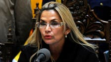 Bolivia's interim president rejects senate attempt to grant Morales amnesty