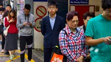 Hong Kong votes in election seen as referendum on protests