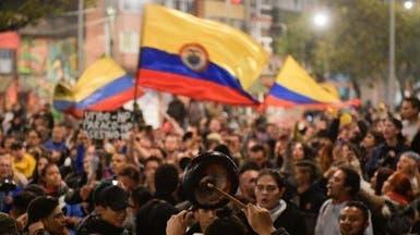 بقرع الأواني.. الكولومبيون يواصلون احتجاجاتهم ضد الرئيس
