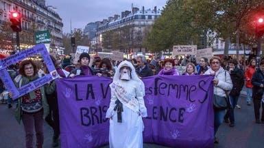 قتل نساء في فرنسا.. العنف يحصد 130 امرأة