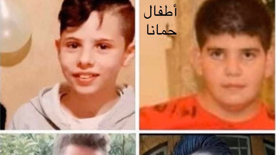 Children arrested in Lebanon for tearing down Aoun poster. (Twitter)