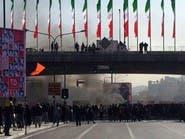 فوكس نيوز: شرعية نظام إيران تتلاشى وفرص نجاته ضئيلة