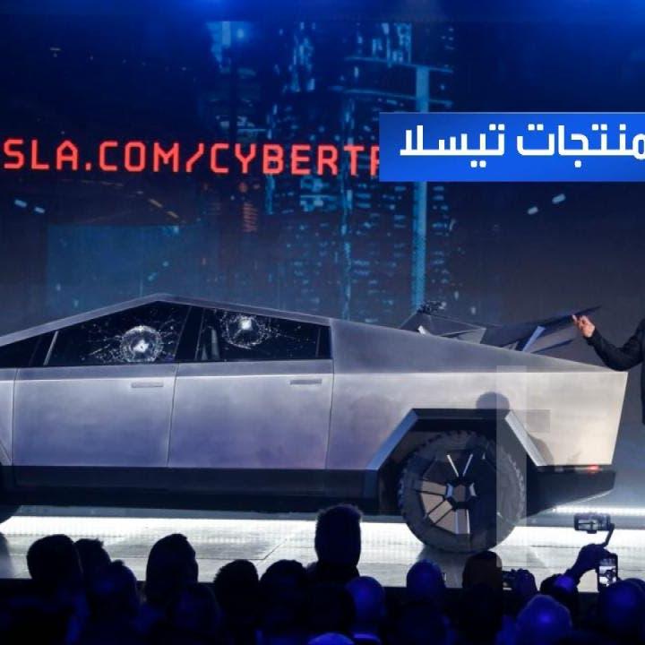 تيسلا ليست الأولى.. نكسات مفاجئة لعمالقة صناعة السيارات