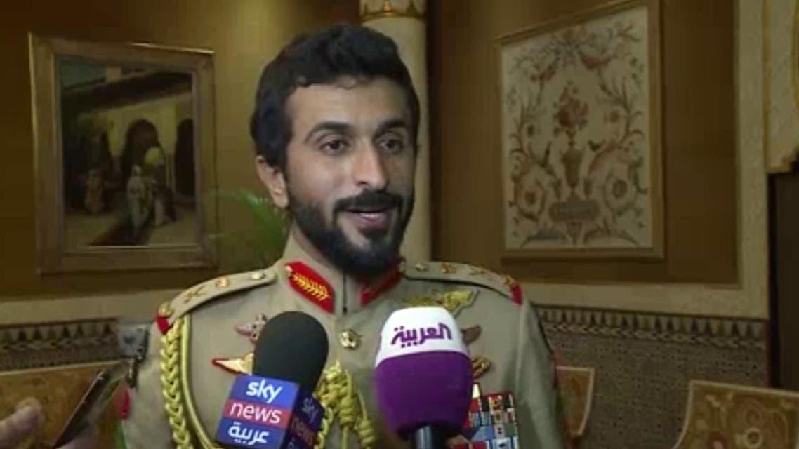 Bahrain Sheikh Nasser bin Hamad Al Khalifa (Screengrab)