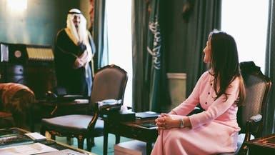مصورة الأمير خالد بن بندر والأميرة لوسي تروي قصتها
