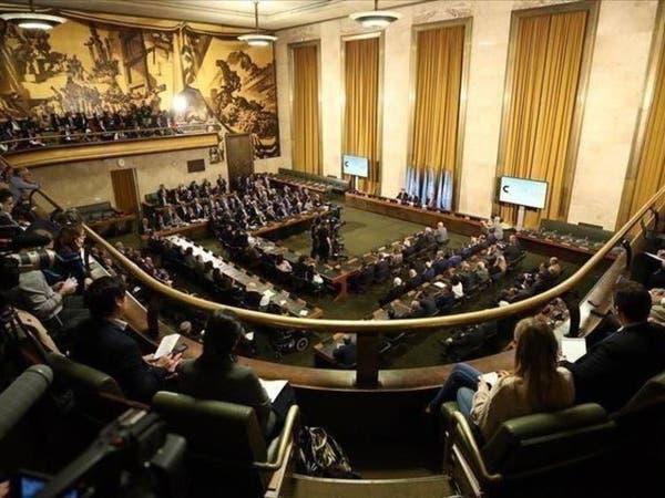 انسحاب وفد الأسد من اجتماعات اللجنة الدستورية بجنيف