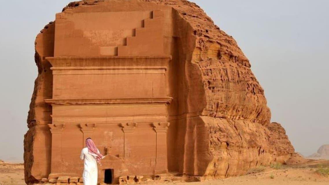 KSA: remarkable places