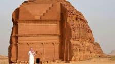 سعودی عرب میں 6 بے مثال سیاحتی مقامات