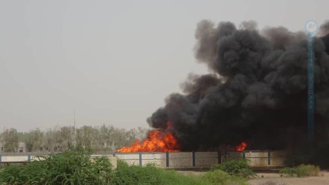 Yamen: Blast
