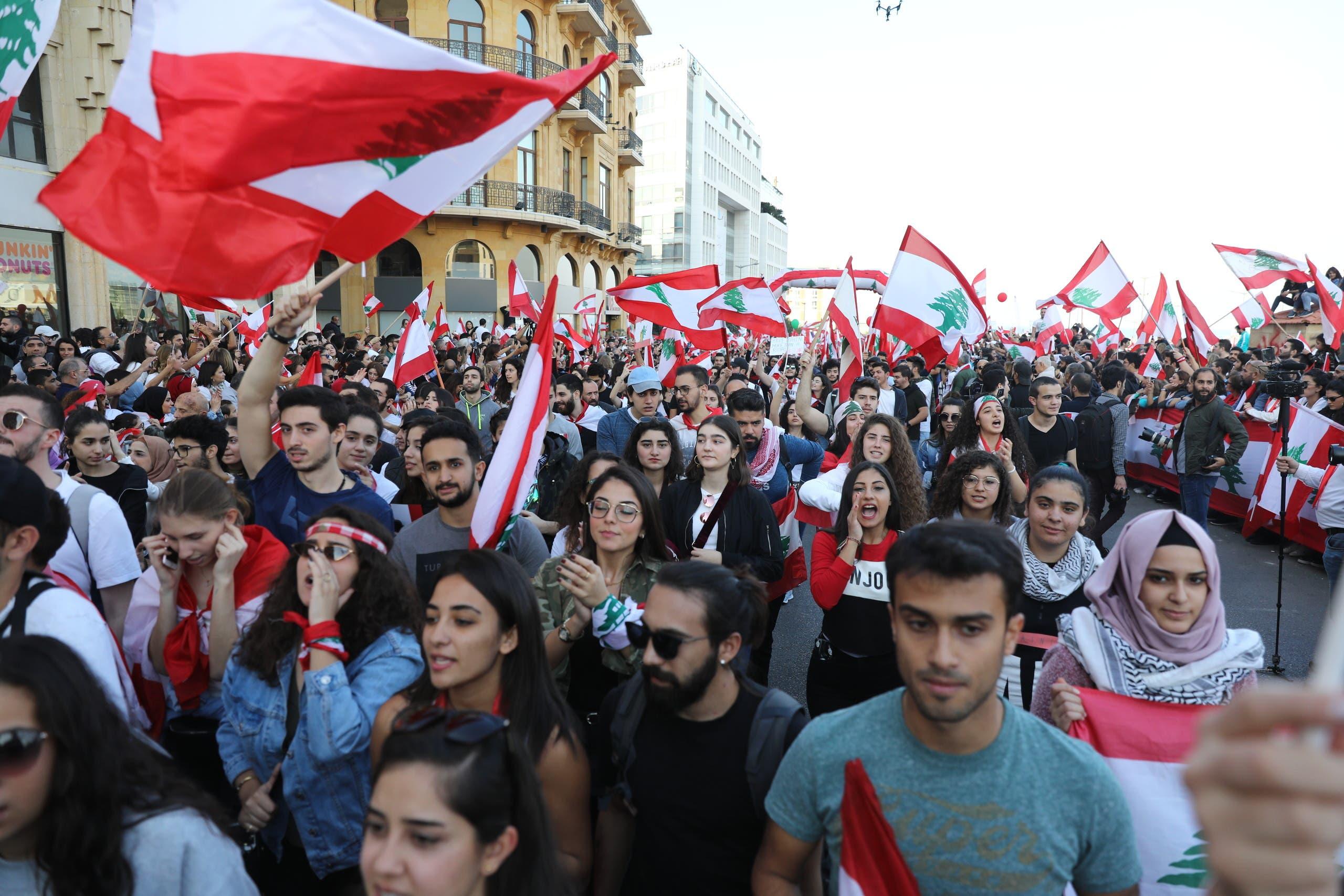 من احتجاجات لبنان(أرشيفية- فرانس برس)
