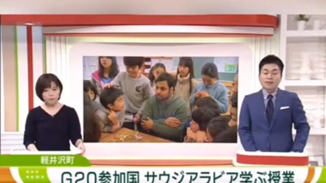 saudi citizen dilivered a lecture to Japanes students