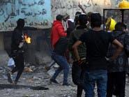 قائد فرقة العباس: لا يمكن تسليم تظاهرات العراق للمخربين