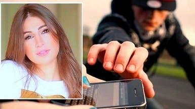 شاهد مذيعة لبنانية تستغيث: حزب الله سرق تلفوني