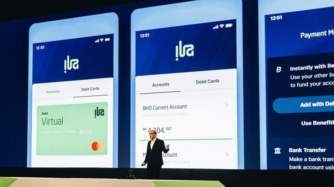 ila bank abc digital bank launch supplied