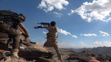الجيش اليمني يشن هجوماً واسعاً على مواقع الحوثي في نهم