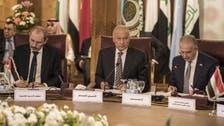 عرب لیگ کا امریکی صدر کے مشرقِ اوسط امن منصوبہ پرغور کے لیے ہنگامی اجلاس بلانے کا اعلان