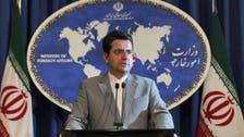 بلوائیوں کو امریکا کی سپورٹ حاصل ہے : ایرانی وزارت خارجہ