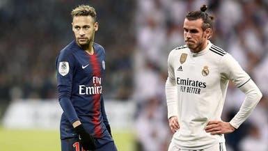 """مواجهة باريس وريال مدريد.. فرصة """"المنبوذين"""" نيمار وبيل"""