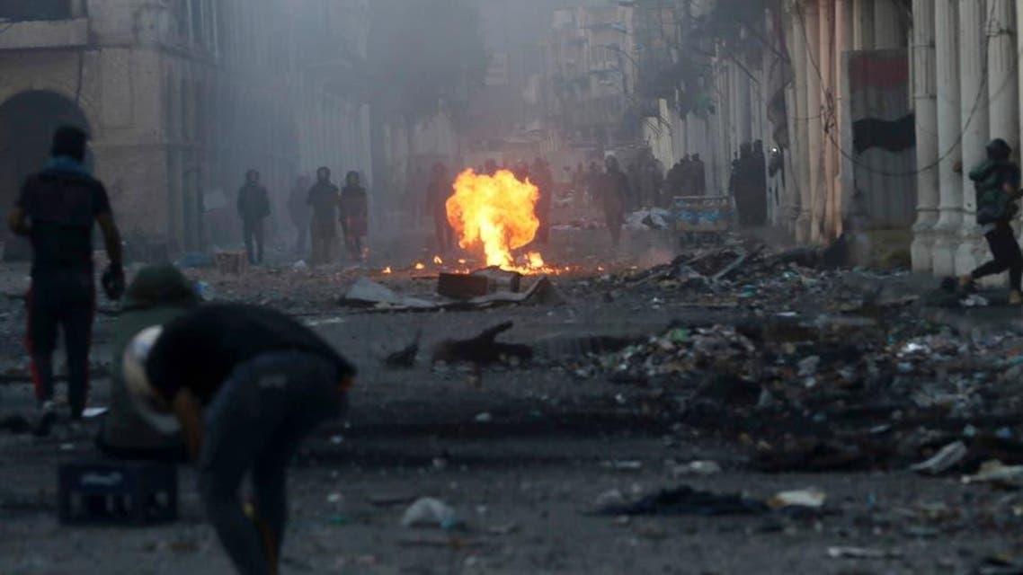 Iran: Bagdad