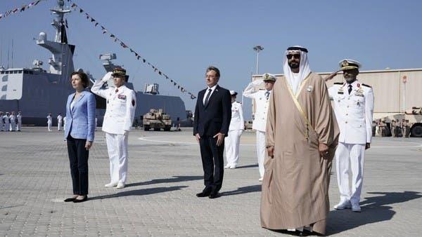 أبوظبي مقراً لبعثة المراقبة البحرية الأوروبية في الخليج