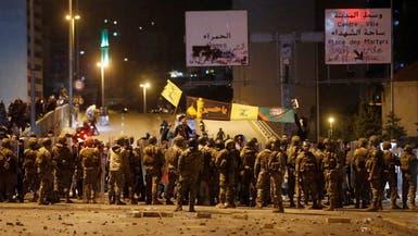 شاهد.. غزو أنصار حزب الله لخيم المحتجين ببيروت