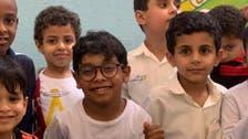 شاهد.. طفل سعودي يتخطى إعاقته بتشجيع من رفاقه