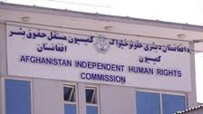 افزایش سه برابری ترورهای هدفمند در افغانستان