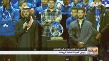 بعثة الهلال تصل الرياض وتحتفل في الدرعية بالإنجاز القاري