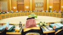 سعودی کابینہ نے ایران کی جوہری سمجھوتے کی خلاف ورزیوں پرمذمت کردی