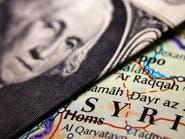 رعب في سوريا.. أزمة لبنان قضت على عُملة الجارة!