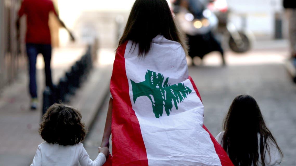 من وسط بيروت (فرانس برس)
