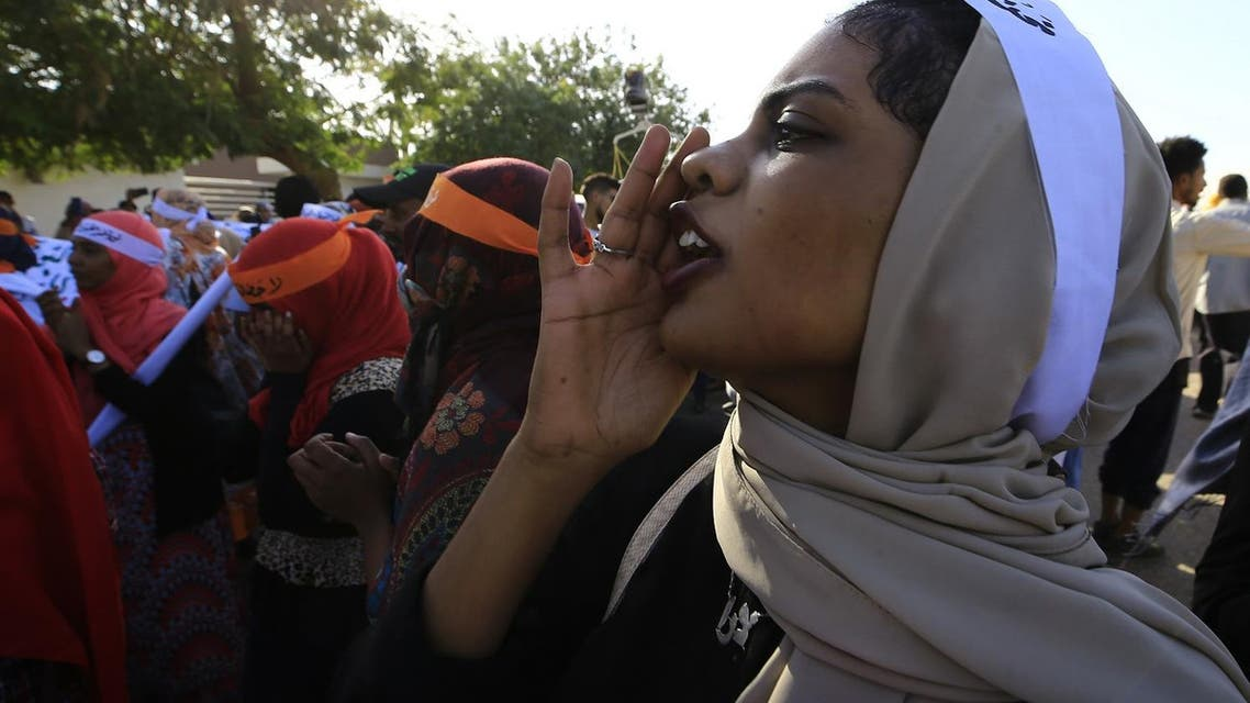 Sudanese women march in Khartoum to mark International Day for Eliminating Violence against Women. (AFP)