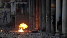قنابل المولوتوف تصيب عناصر من الدفاع المدني في بغداد