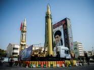 """حنق إيراني جديد على أوروبا.. """"لم تسعفوا النووي"""""""