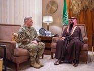 لقاء سعودي أميركي لبحث أوضاع المنطقة