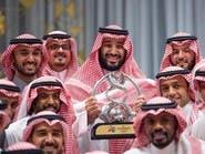 """محمد بن سلمان يستقبل """"الهلال"""" لتتويجه بطل آسيا"""