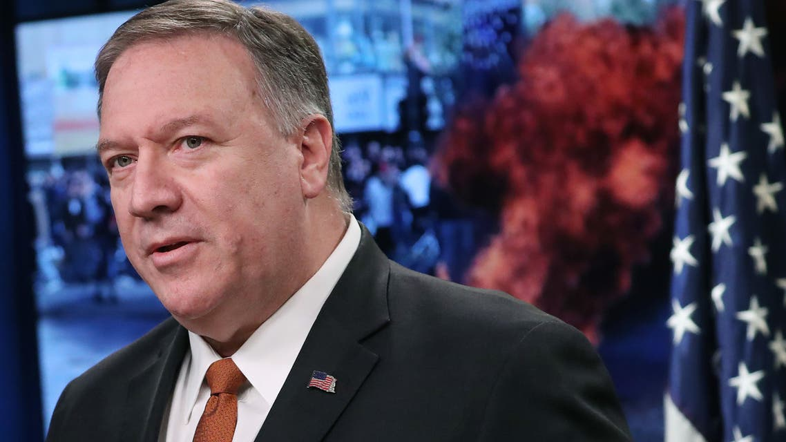 AFP US Secretary of State Mike Pompeo speaks to the media in the briefing room at the State Department on November 26 2019 in Washington