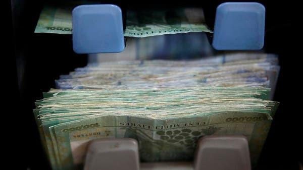 Lebanon S Black Market Exchange Rates