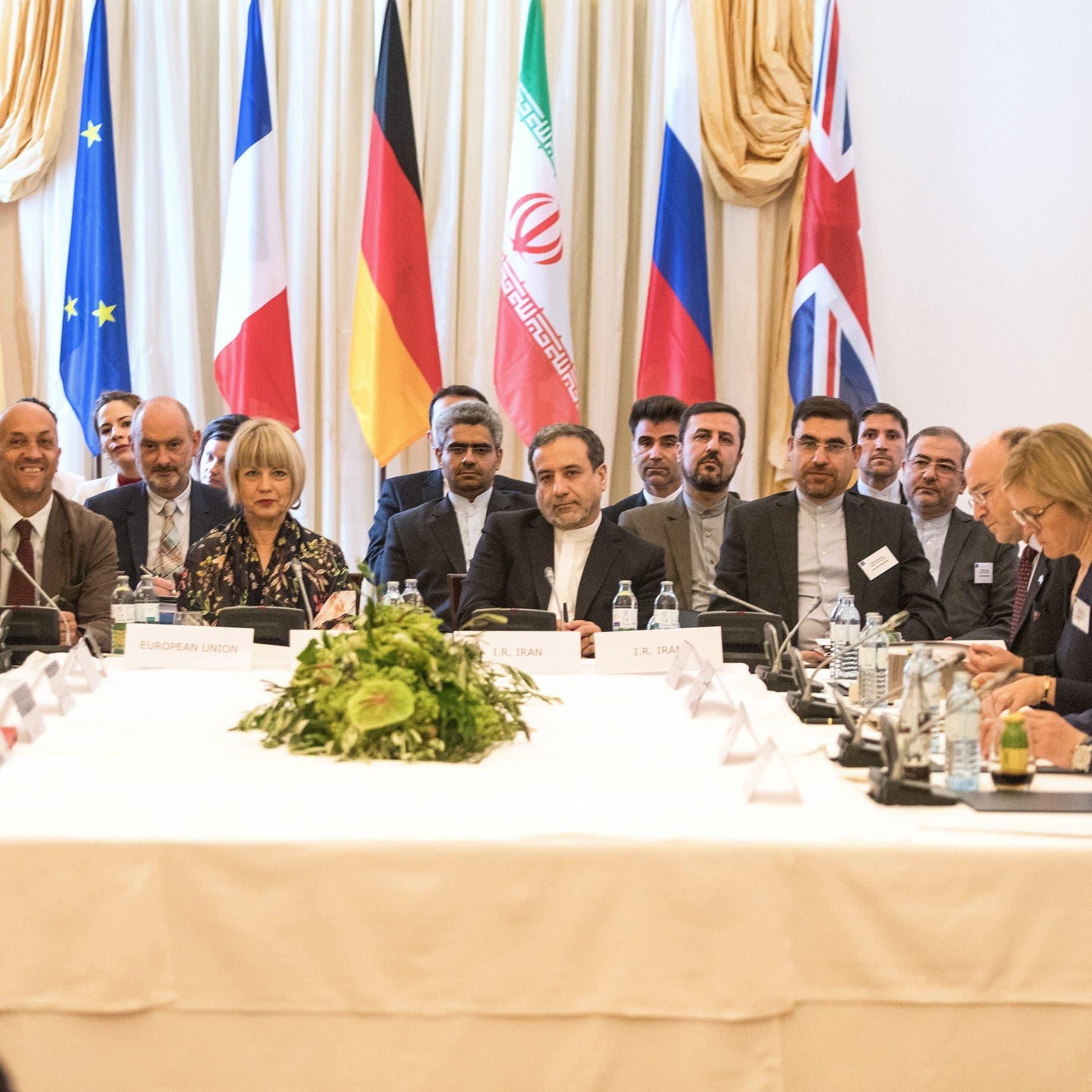 اجتماع أوروبي إيراني في ديسمبر لإنقاذ الاتفاق النووي