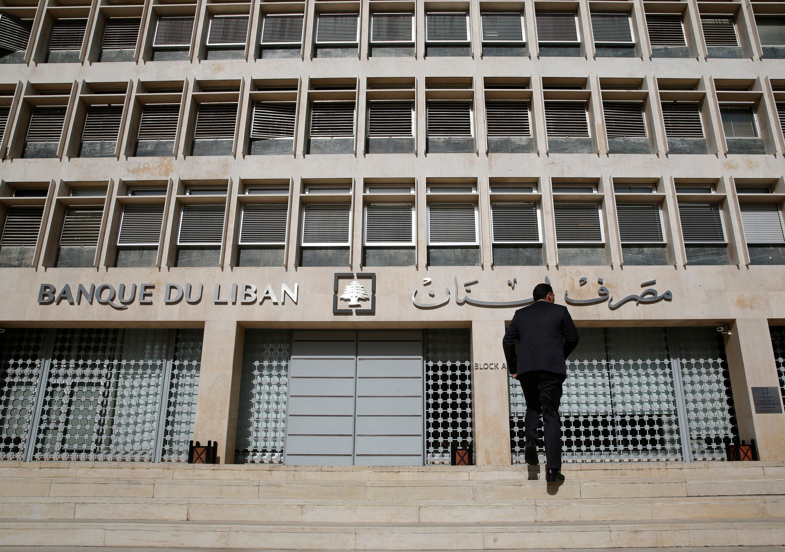 A man heads to the Lebanese central bank, in Beirut, Lebanon. (File photo: AP)