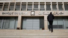As currency crisis deepens, Lebanon PM Diab rebukes central bank governor
