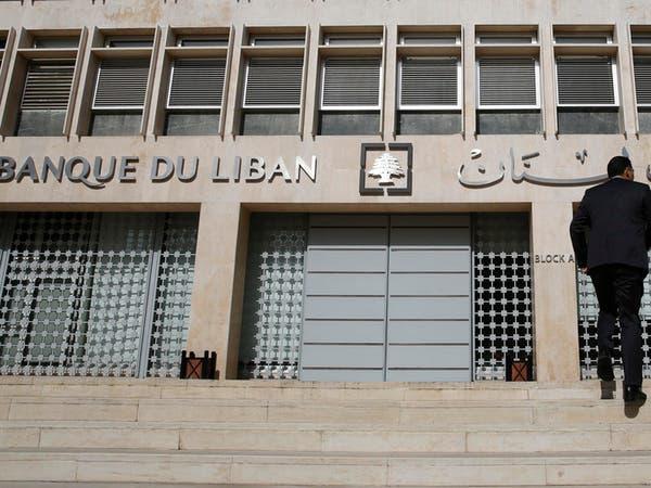 لبنان ينتظر توصيات صندوق النقد لإدراجها بقانون يقيد التحويلات