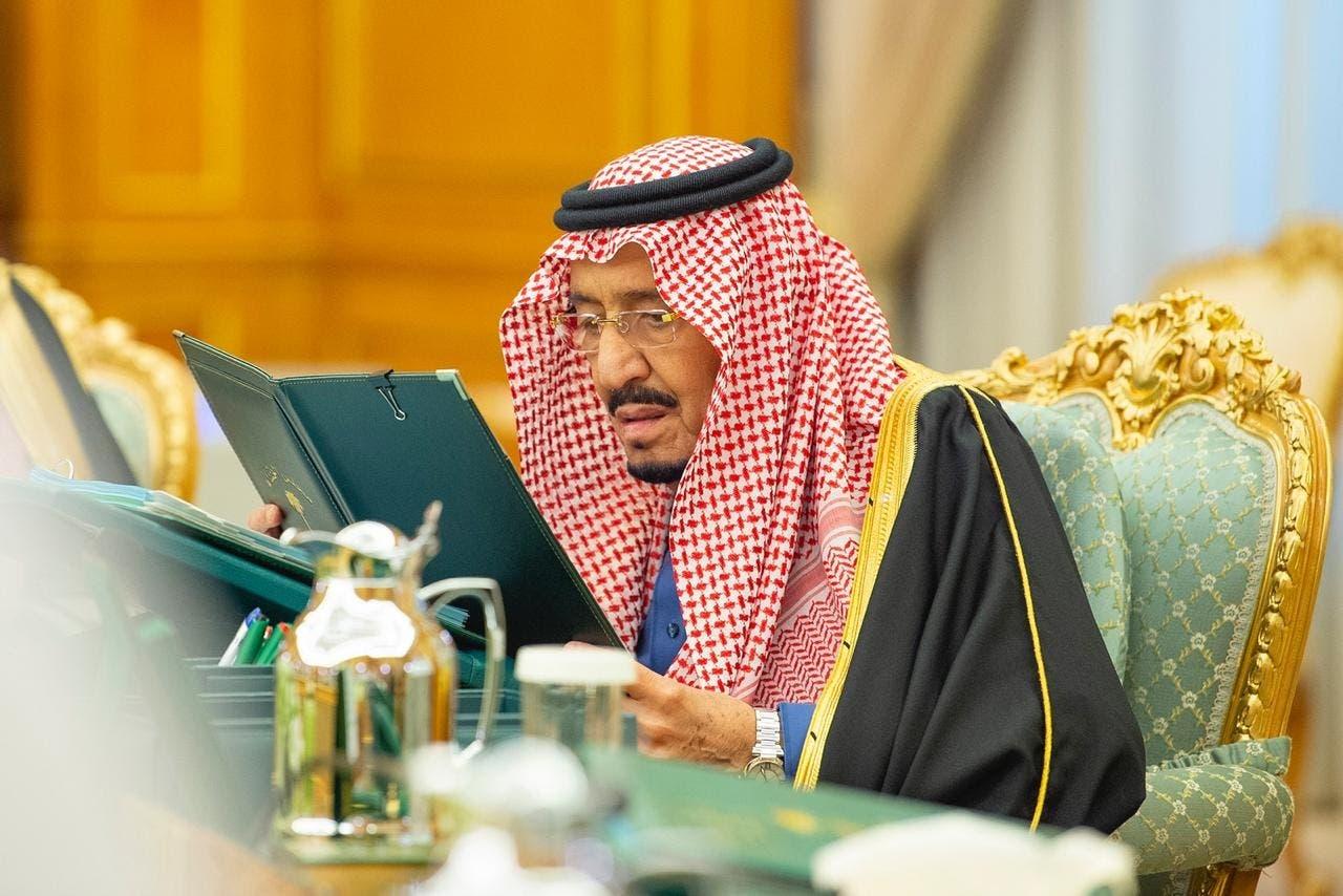 الملك سلمان خلال ترؤسه مجلس الوزراء (واس)